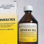 Маски для волос с димексидом и секреты их использования