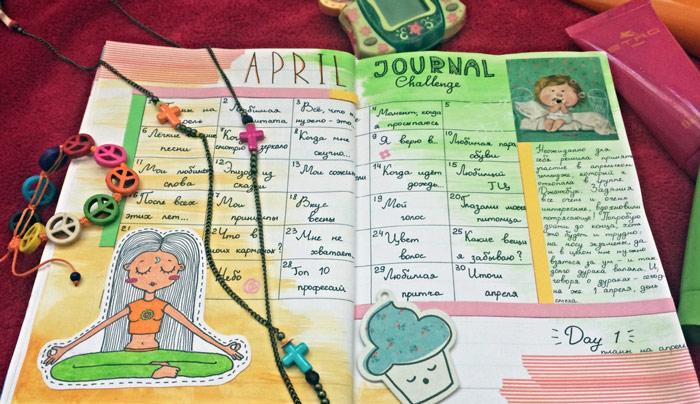 календарик в дневнике
